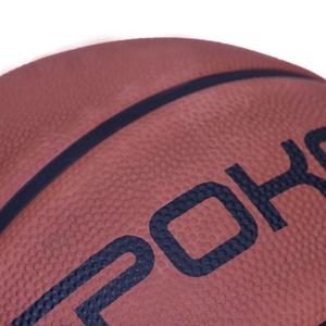 košarka žoga Spokey BRAZIRO II rjava velikost 7, Spokey