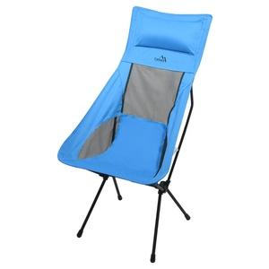 stol kampiranje zložljiva Cattara FOLDI MAX III, Cattara
