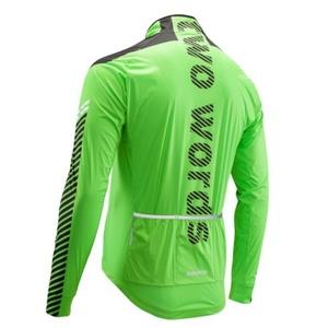 moški jakna Silvini Parin MJ1122 zelena, Silvini