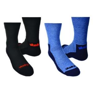nogavice Vavrys TREK CMX 2-pack 28326-83 črna + modra, Vavrys