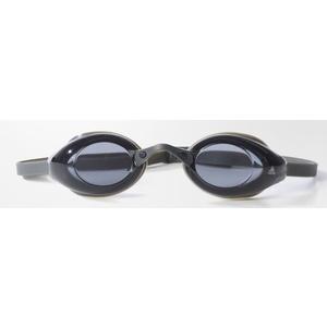 kopanje očala adidas Persistar AY2904, adidas