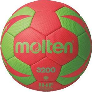 rokomet žoga MOLTEN H1X3200-RG2, Molten