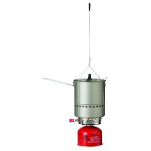 visi sistem za štedilnik MSR reaktor Viseči Kit 06926, MSR