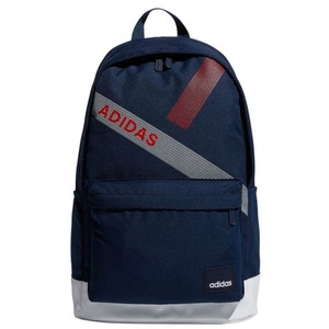 nahrbtnik adidas BP CLASSIC GR2 DW9084, adidas