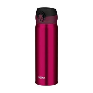 mobilni thermocup Thermos Predlog vino rdeča (burgunda) 130030, Thermos