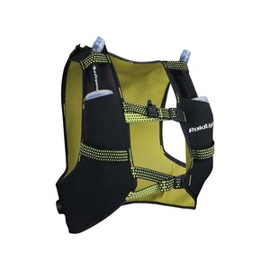 tek telovnik Raidlight gilet LazerDry odzivno 20L+2*600ml Black / Yellow, Raidlight