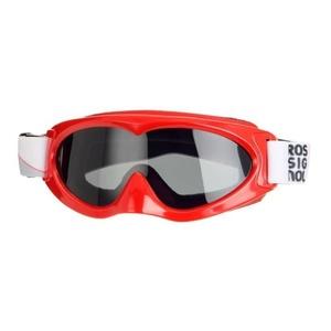 očala Rossignol kiddy rdeča RKFG503, Rossignol